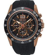 SPC250P1 Lord Chronograph 44.2mm